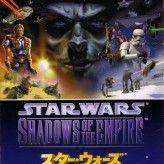Star Wars: Teikoku No Kage