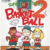 Super Street Basketball 2